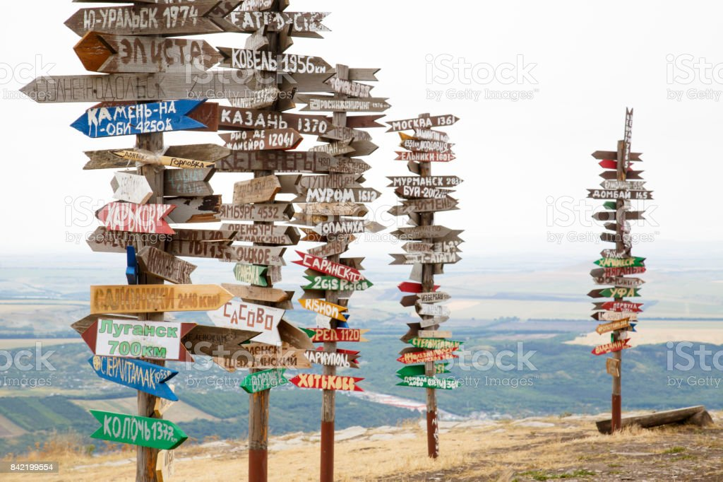 Direction pointer on the top of Mashuk mountain in Pyatigorsk. Russia stock photo