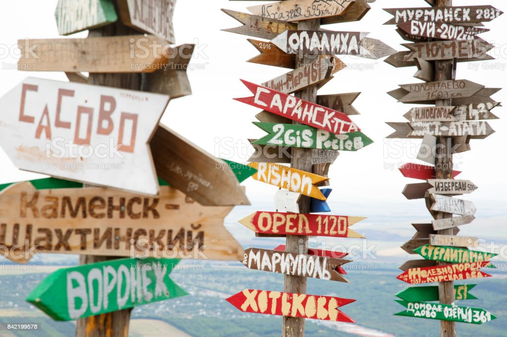 Direction pointers on the top of Mashuk mountain in Pyatigorsk stock photo