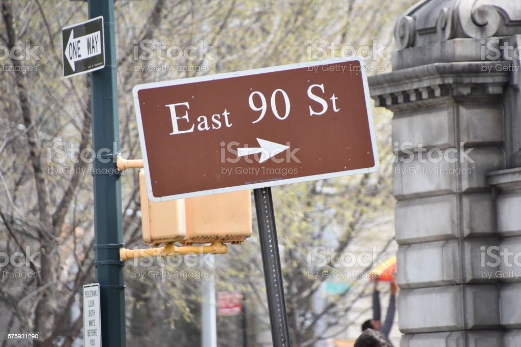 Direction sign in Central Park stock photo