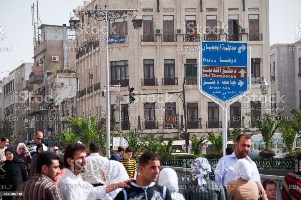 Richtungen in Damaskus nach Daraa, Syrien – Foto
