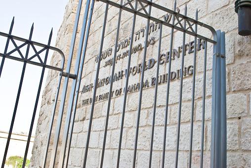 istock Directions To Jerusalem Monuments - Aish Hatorah World's Center, Jerusalem, Israel 955374466