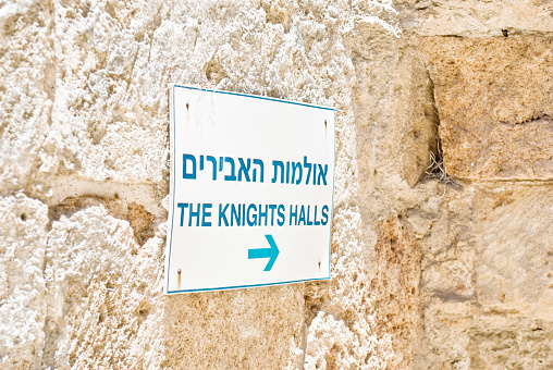 istock Directions To The Knights Hall (Old Acre) / The Templars' Tunnel 957496548