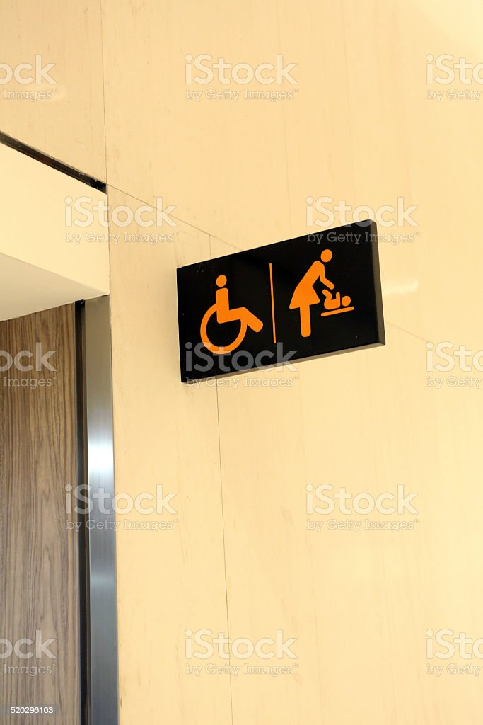 Disabled Toilet stock photo