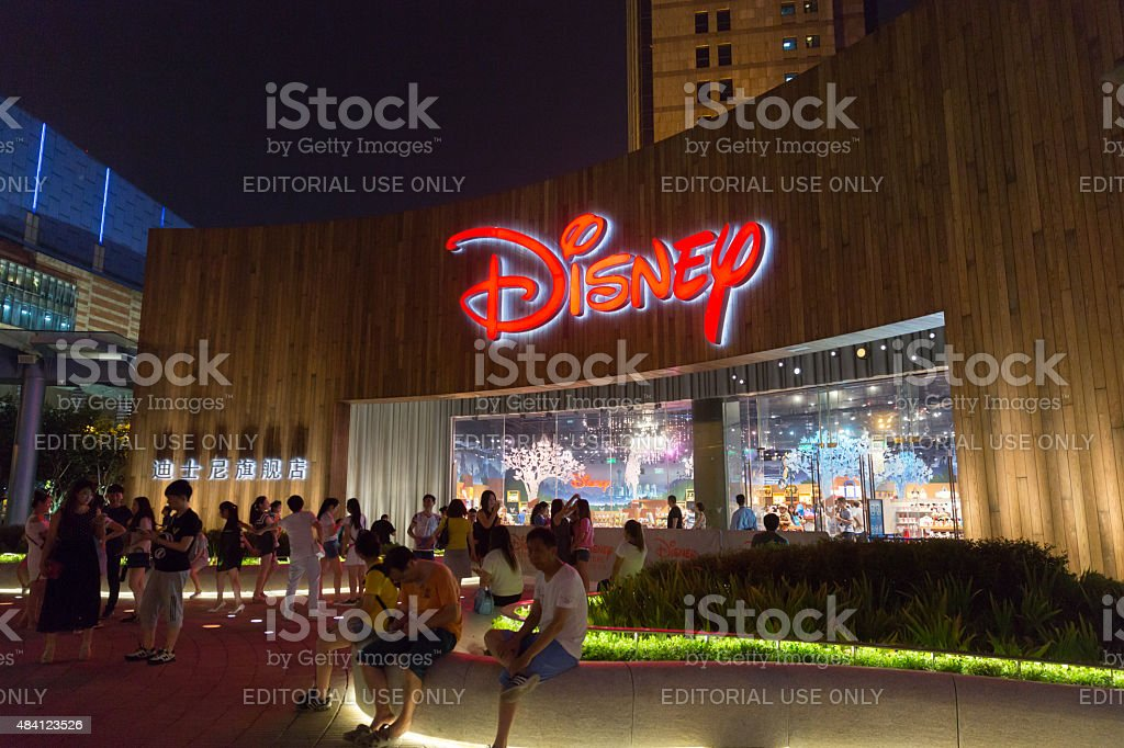 Disney flagship store in Shanghai, China stock photo