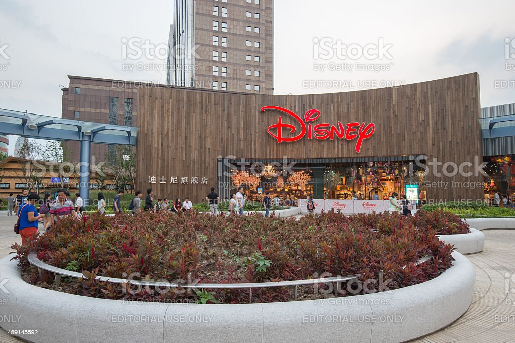 disney store in shanghai stock photo