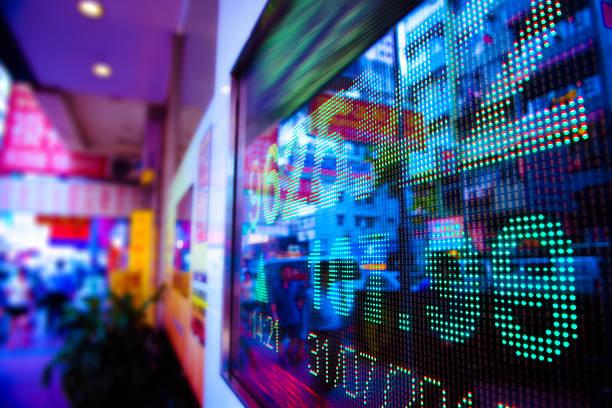 Affichage marché boursier des graphiques - Photo