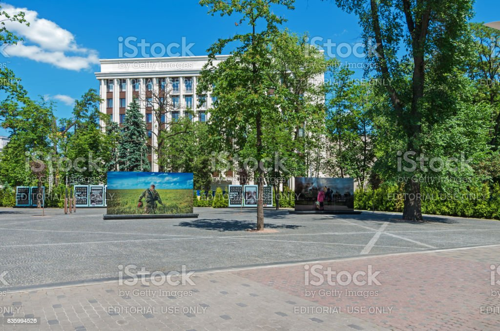 Dnipro Memorable Alley stock photo