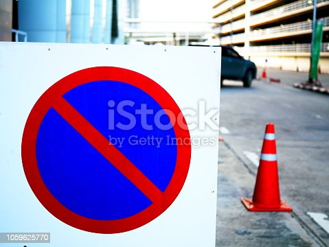 istock Do Not Park Here Sign 1059625770
