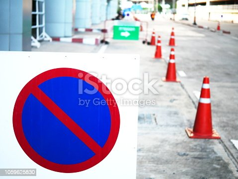 istock Do Not Park Here Sign 1059625830