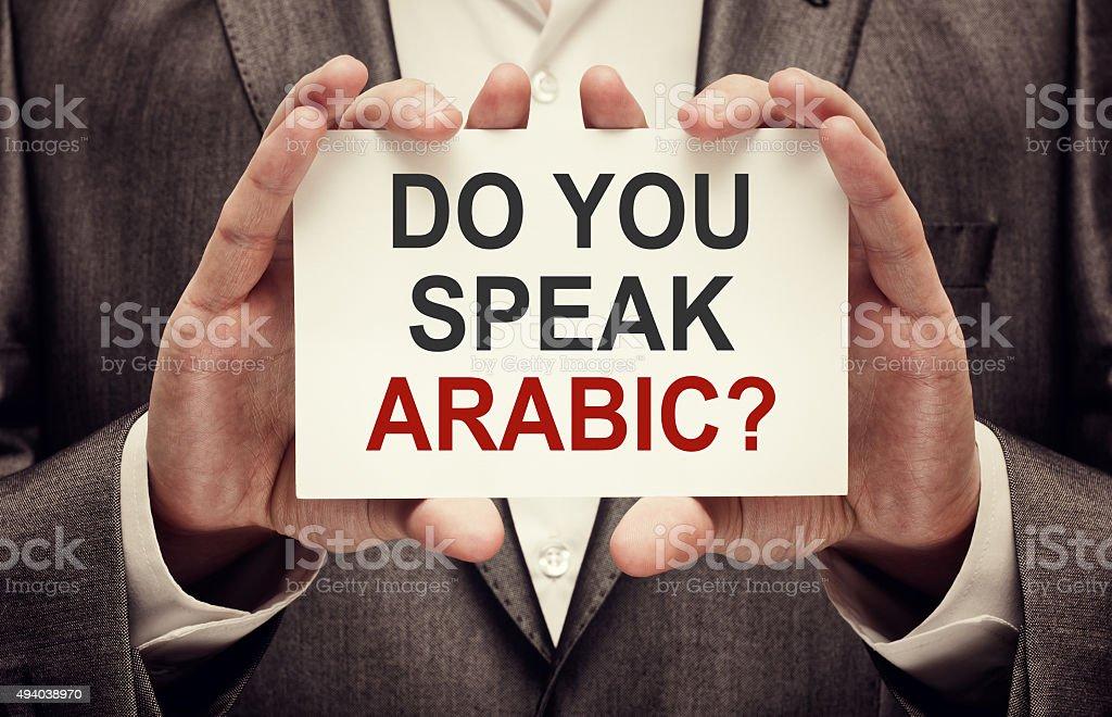 Do You Speak Arabic? stock photo