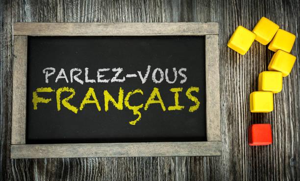 Do You Speak French? (in French) stock photo