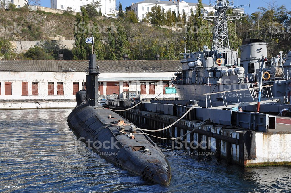 Docked submarine stock photo