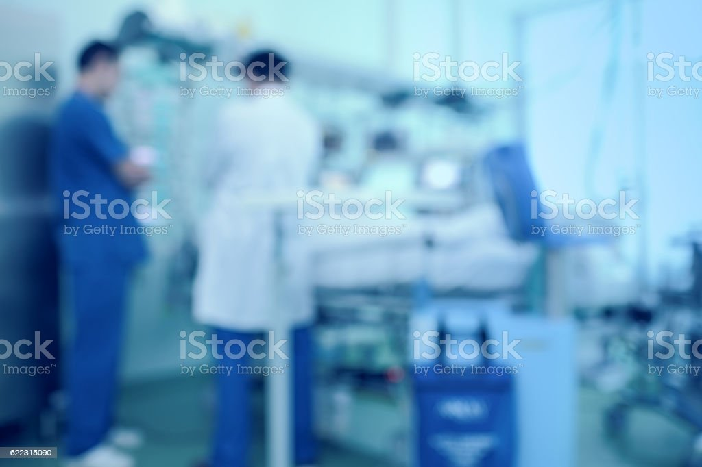 Doctors in the ward stock photo