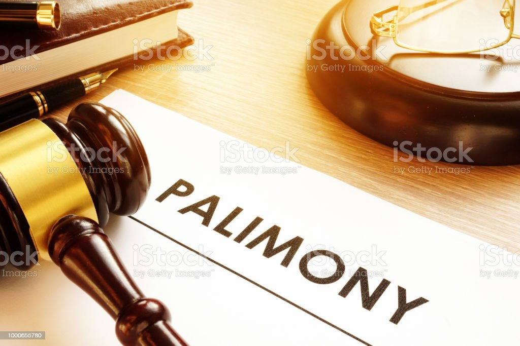 Document About Palimony On A Court Desk Stock Photo More Pictures