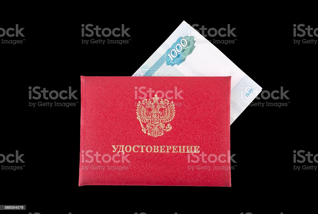 Document identity with inserted russian money isolated on black...