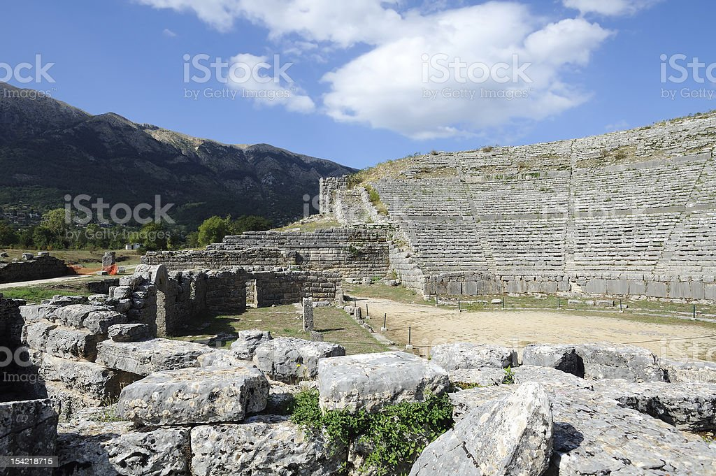 Dodona, ancient Greek oracle site stock photo