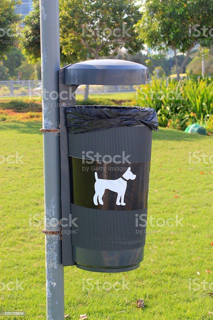 Dog bin stock photo