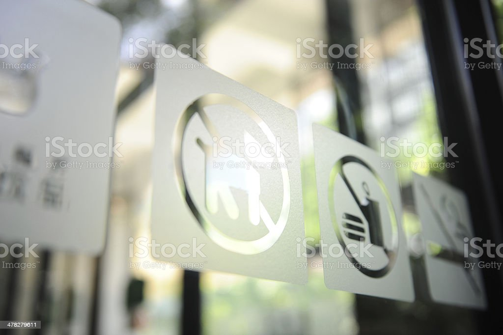 Dog Exclusion Zone Sign stock photo