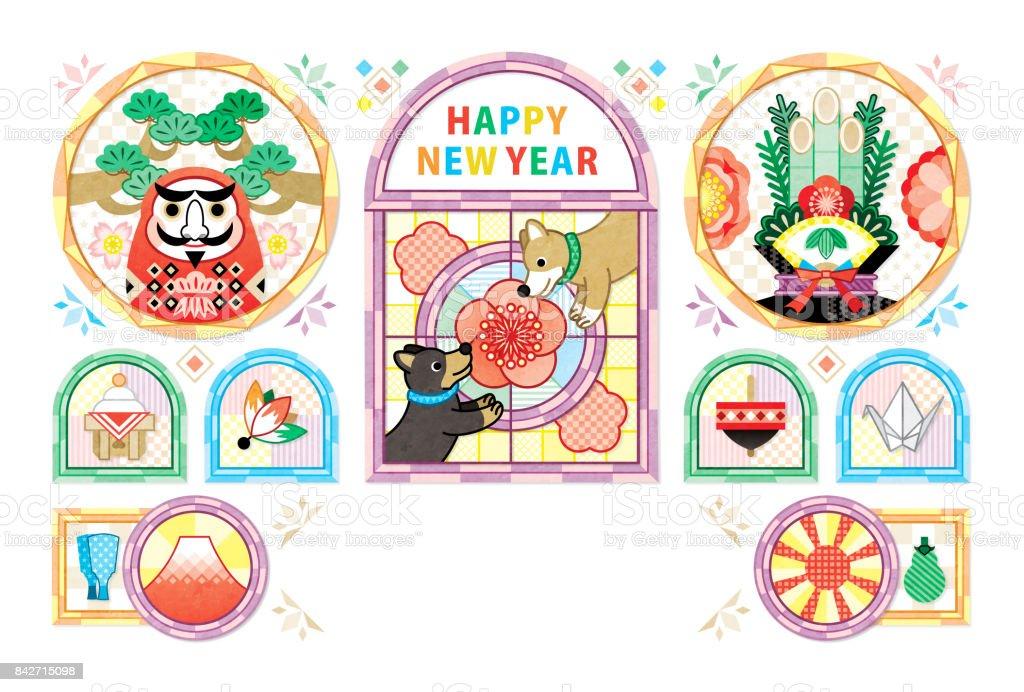 新年のカード テンプレート ステンド グラス風ホワイト バック グラウンド新年あけましておめでとう和風デザインの犬 ロイヤリティフリーストックフォト