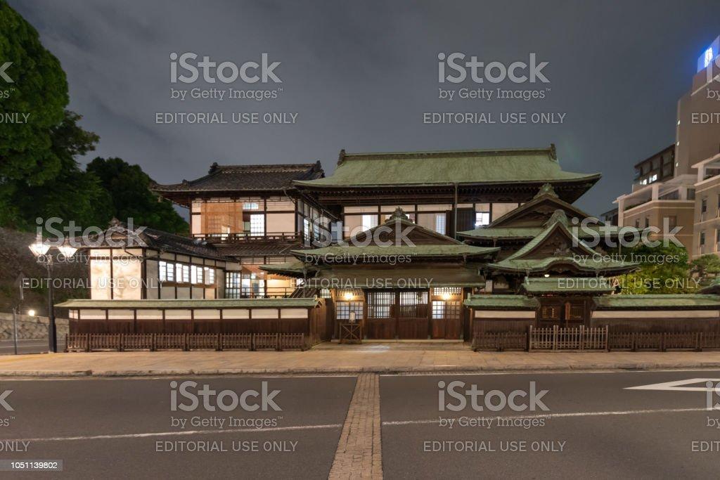 Dogo Onsen bath house stock photo