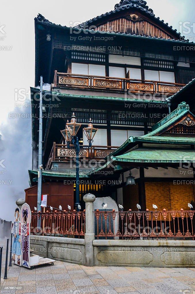 Dogo Onsen Honkan - Matsuyama, Japan royalty-free stock photo