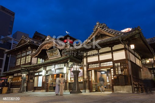 Matsuyama, Japan - April 13, 2015: People at Dogo Onsen in Matsuyama, Ehime Prefecture, Shikoku, Japan. It is one of Japan's oldest and most famous hot springs.