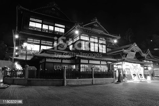 Dogo Onsen is an extremely old hot spring built about 125 years ago. Modern Japanese-style building is symbol of  Dogo Onsen area. It is full of people all season. matsuyama-shi, Ehime-ken, Japan, March 24, 2019