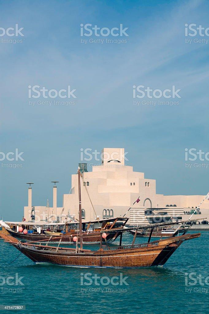 Doha harbor stock photo