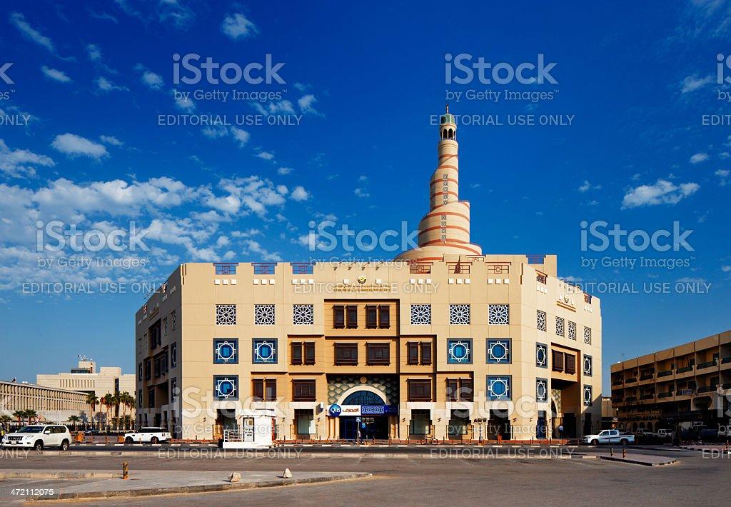 Doha, Qatar - Al Fanar Building stock photo