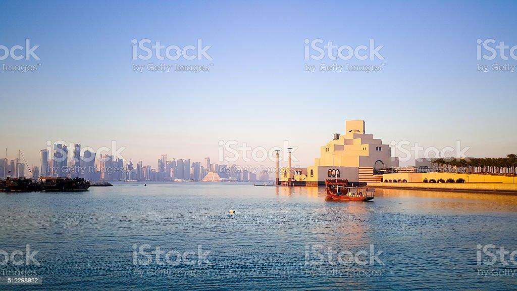 Doha, Qatar City Center stock photo