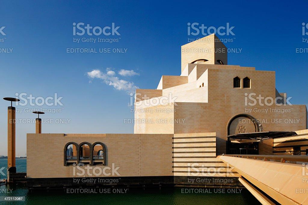 Doha, Qatar: The Museum of Islamic Art stock photo