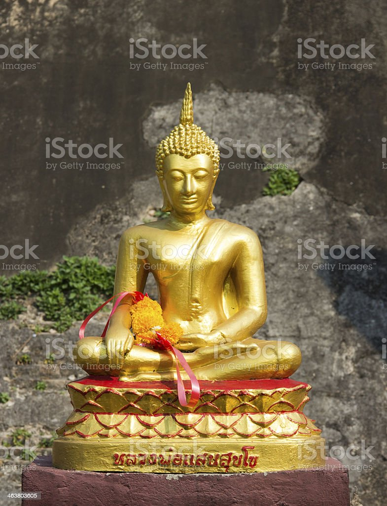Doi suthep temple / Chiang mai royalty-free stock photo