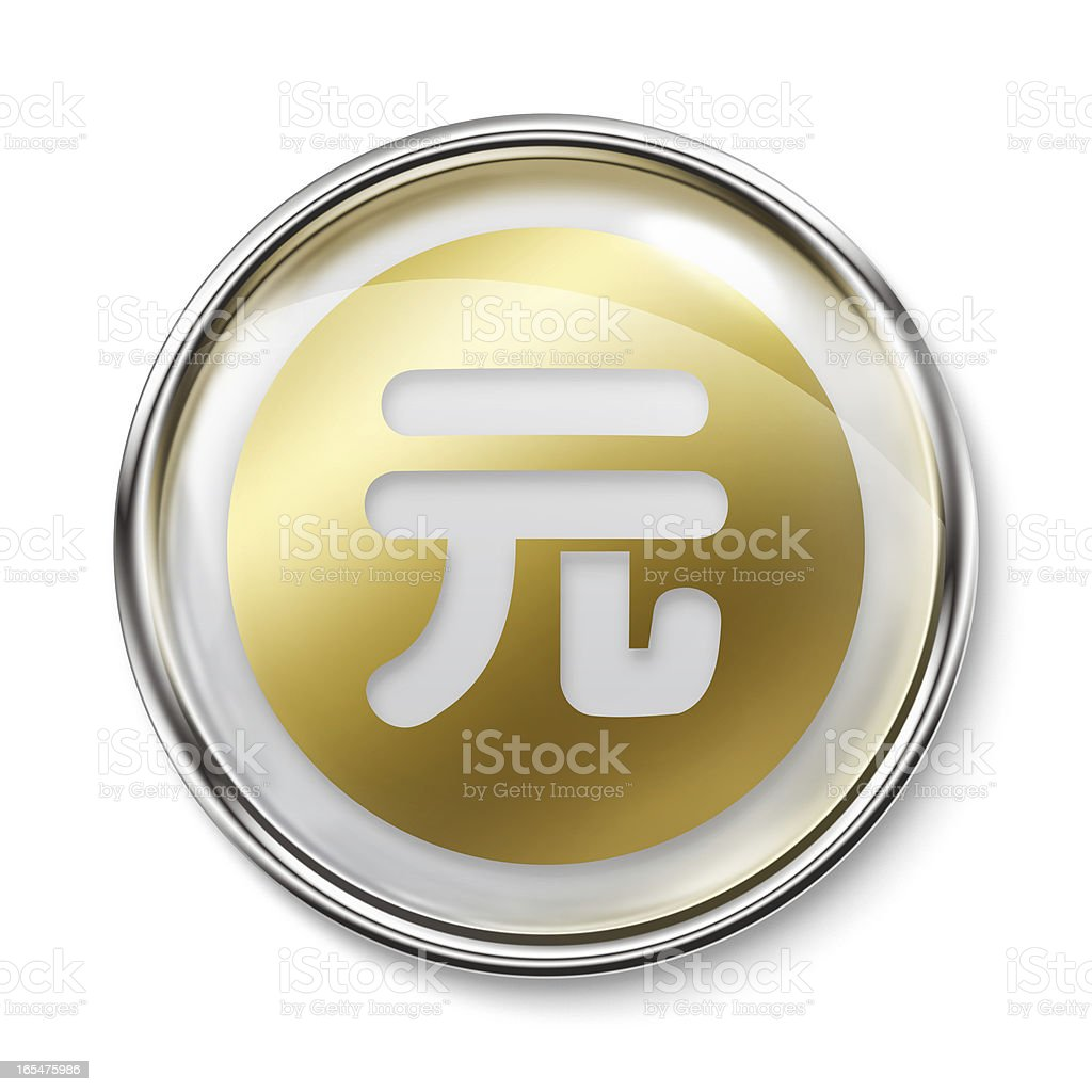 Dollar sign icon chinese rmb stock photo more pictures of china dollar sign icon chinese rmb royalty free stock photo biocorpaavc
