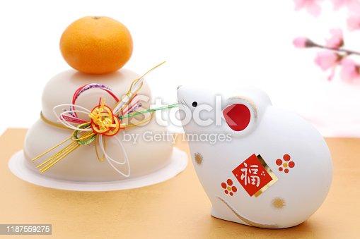 istock Dolls of Nezumi Mouse. Japanese new year object. 1187559275
