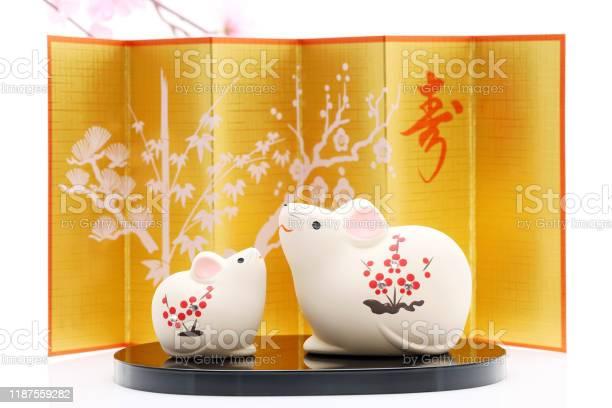 Dolls of Nezumi Mouse. Japanese new year object.