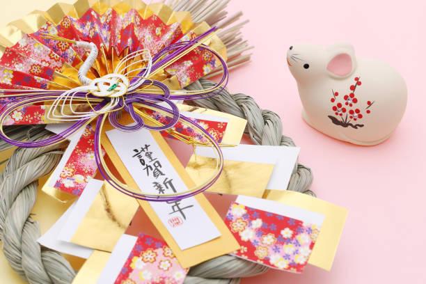Dolls of nezumi mouse japanese new year object picture id1192579065?b=1&k=6&m=1192579065&s=612x612&w=0&h=qweobehwh3gvlqb6cj il3wmqgdzq3np6zfd3cgekli=