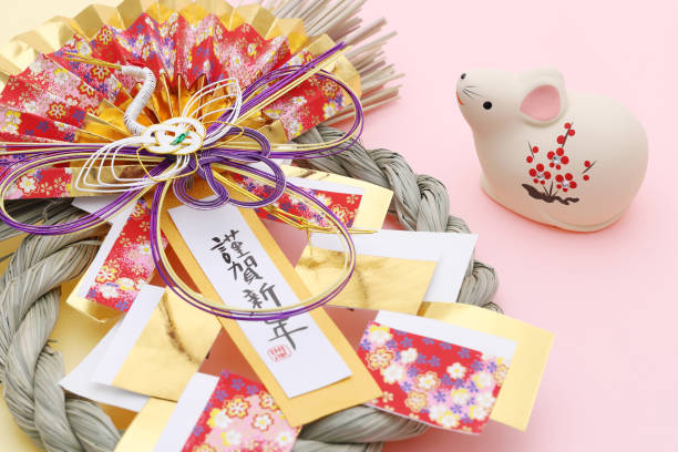 Dolls of Nezumi Mouse, Japanese new year object Dolls of Nezumi Mouse. Japanese new year card. Japanese new year Mouse object. Japanese word of this photography means