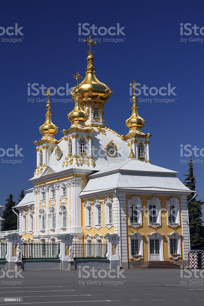 dome in petrodvorets saint-petersburg royalty-free stock photo