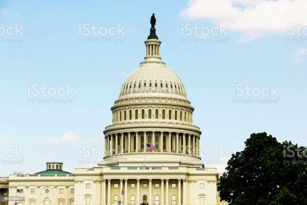 Dome of Capitol Building stock photo
