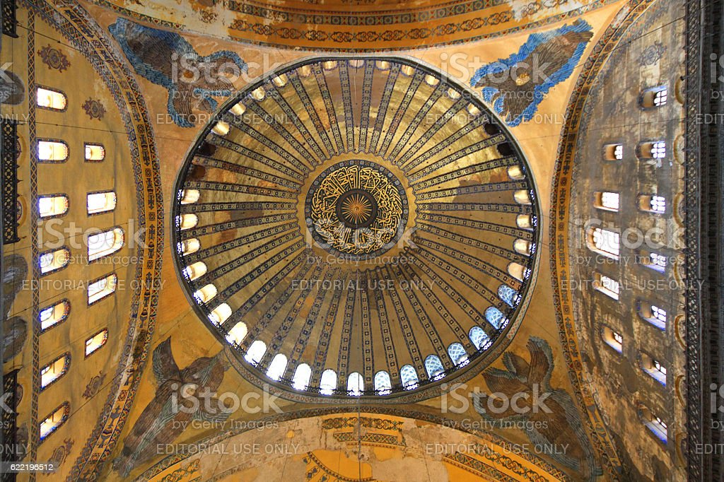 Dome of Hagia Sophia stock photo
