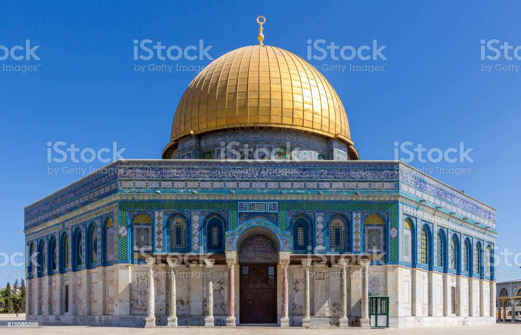 Dome of Rock stock photo