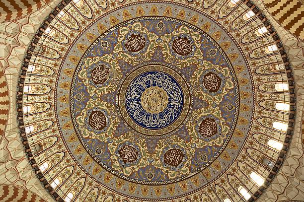dome of selimiye-moschee - selimiye moschee stock-fotos und bilder