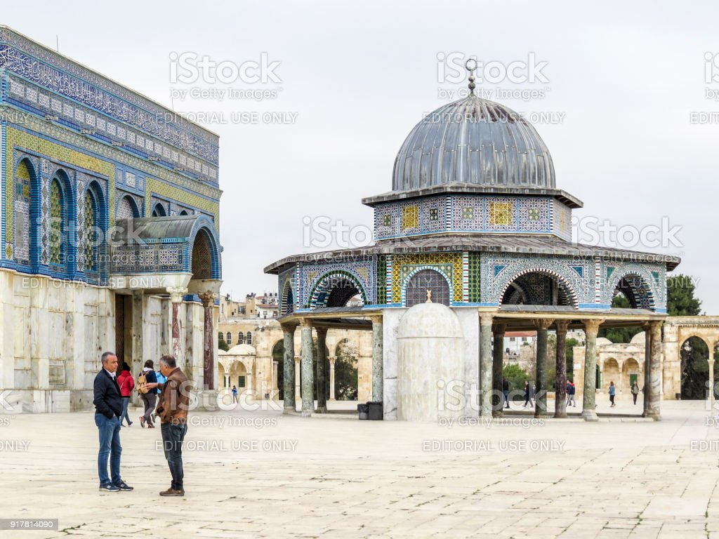 Dome of the Chain, Jerusalem stock photo