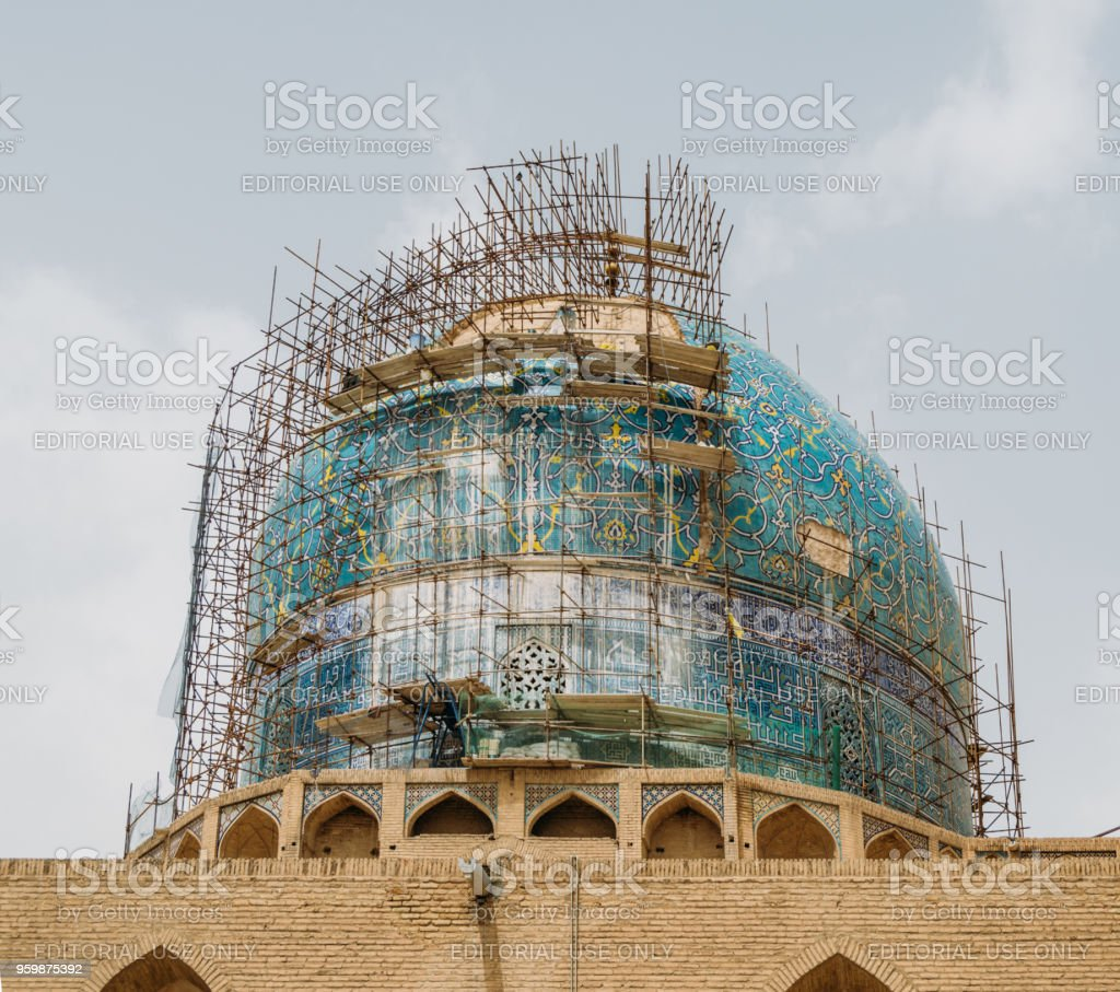 Dome of the historic Imam Mosque at Naghsh-e Jahan Square, Isfahan,Iran under renovation It is one of the masterpieces of Persian architecture in the Islamic era stock photo
