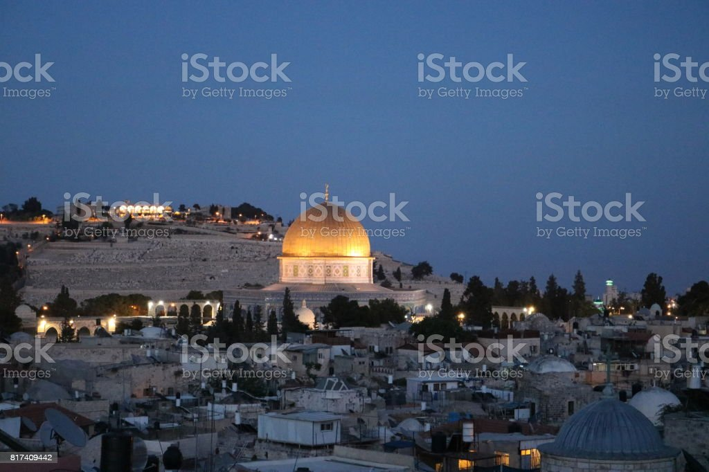 Dome of the Rock / Al-Aqsa Mosque stock photo