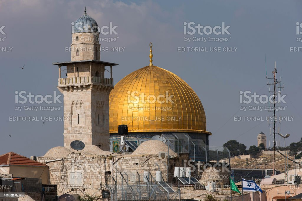 Dome of the Rock and Al Aqsa mosque, Jerusalem - Foto stock royalty-free di Allah