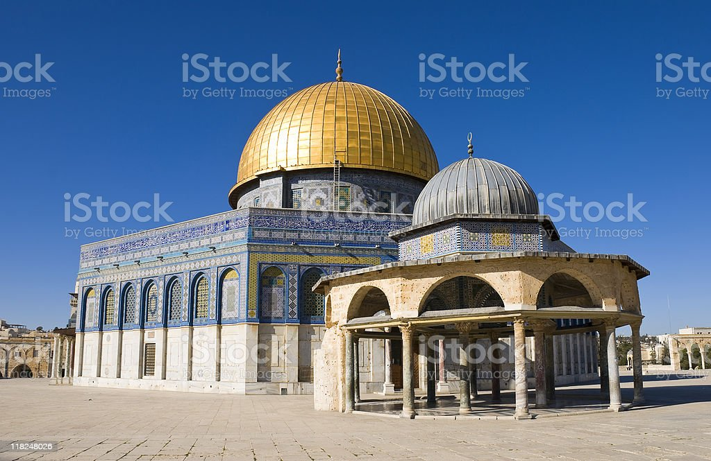 Dome of the Rock stock photo