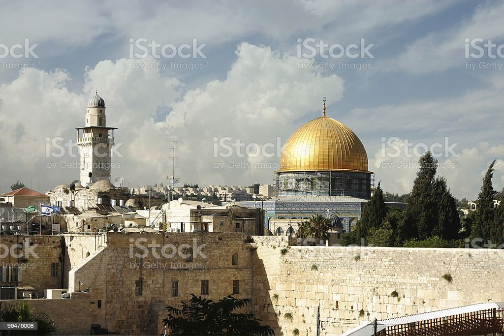 Dome of the rock and Wailing wall, Jerusalem stock photo