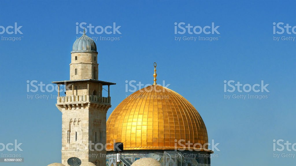 Dome of the Rock and Western Wall in Jerusalem stock photo