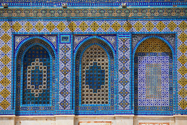 Dome of the rock facade detail
